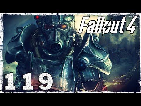Смотреть прохождение игры Fallout 4. #119: Корпорация Галлюциген.