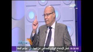 سعيد اللاوندي يشيد بالرد المصري والسعودي على مندوب قطر :
