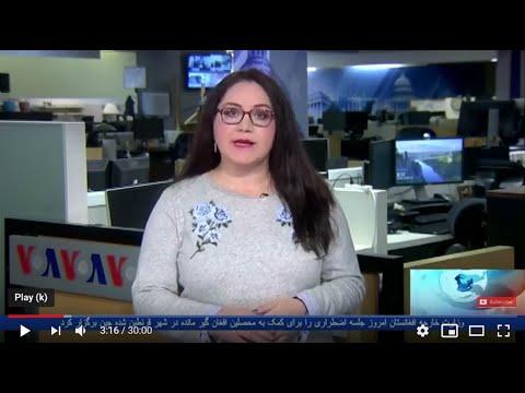 Dari Ashna TV Show (Jan 26, 2020)