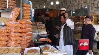 استقبال شهروندان از اعلام آتش بس در آستانۀ عید سعید فطر