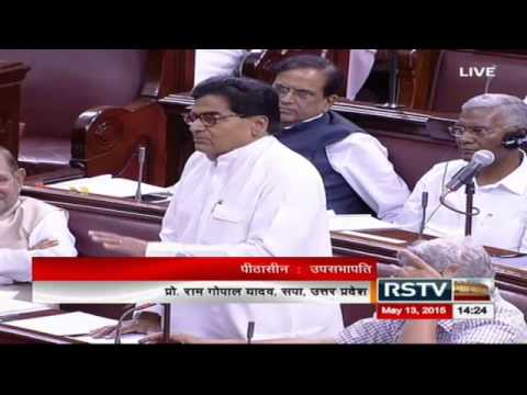 Rajya Sabha Budget Session - 235 | May 13, 2015