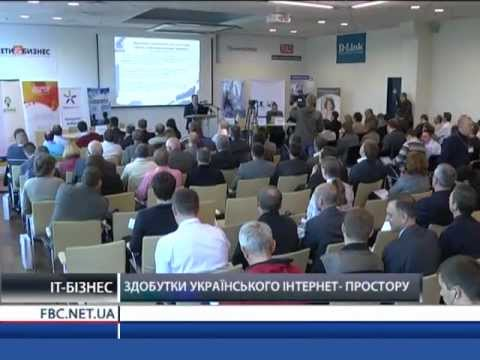 Видео сюжет Telecom Innovation Forum 2012