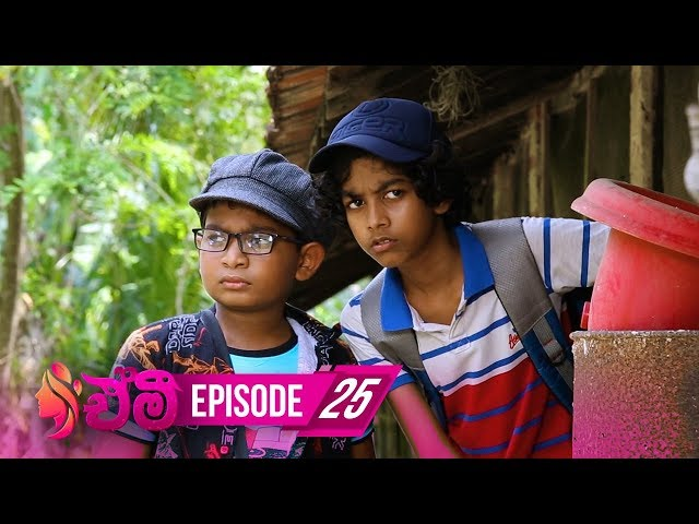 Emy | Episode 25 - (2019-05-24) | ITN