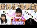 AKB48 / OUC48プロジェクト「OUC48 Team8 かくし芸やっちゃうんです!」20200627