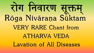 VERY RARE Vedic Chant | Roga Nivarana Suktam | Atharva Veda | Washing away Diseases | Sri K Suresh