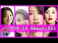 update 2017 TOP 10 Most Beautiful and Famous Korean Actresses