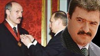 Два Лукашенко на один белорусский трон