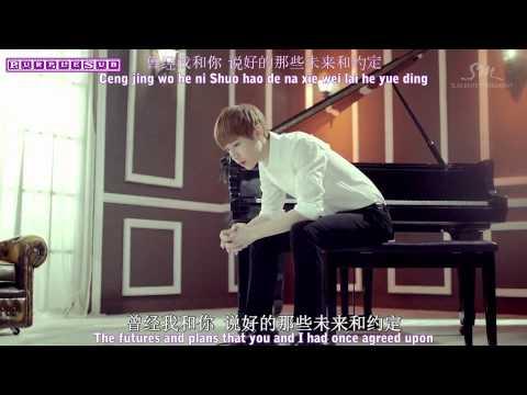 Henry (feat. Kyuhyun and Taemin) - Trap (Chinese version) [Eng Sub Pinyin]