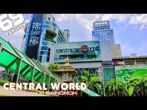 Central World / Shopping Bangkok