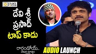 Nagarjuna Sensational Comments on Devi Sri Prasad at Rarandoi Veduka Chuddam Audio Launch