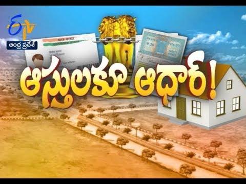 Pratidwani | 3rd August 2017 | Full Episode | ETV Andhra Pradesh