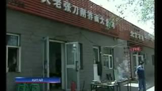 видео В Японии открылся музей лапши быстрого приготовления