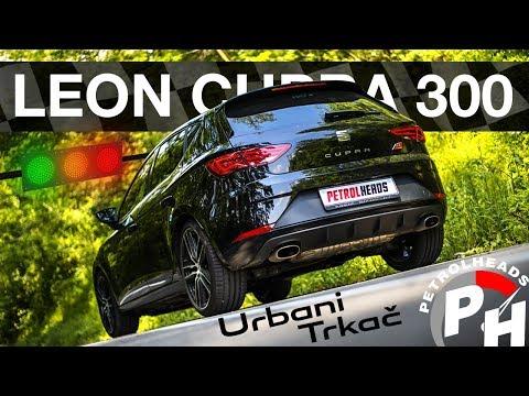 ANTIKONTRACEPCIJA OD 300KS - SEAT LEON CUPRA 300 DSG / TEST AUTOMOBILA