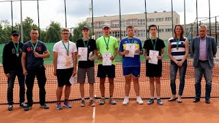 Tenisowe Mistrzostwa Ostro³êki