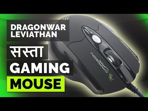 Best gaming mouse under 1000? Dragonwar Leviathan ELE-G1 Gaming Laser Mouse.
