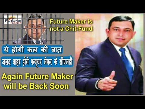Future Maker Latest News Today | Future Maker News Update 23/11/2018 | Back Soon | MLM Review