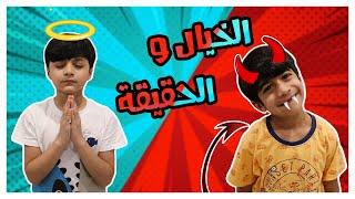 الاخوان في الحقيقة و الخيال  - فريق عدنان