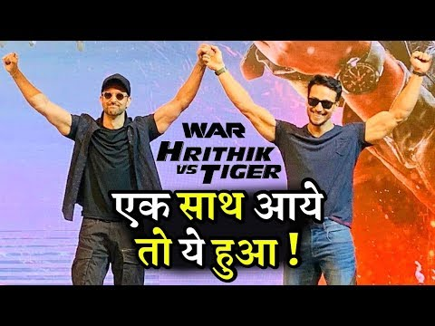 Hrithik Roshan and Tiger Shroff Meet in War Success Party