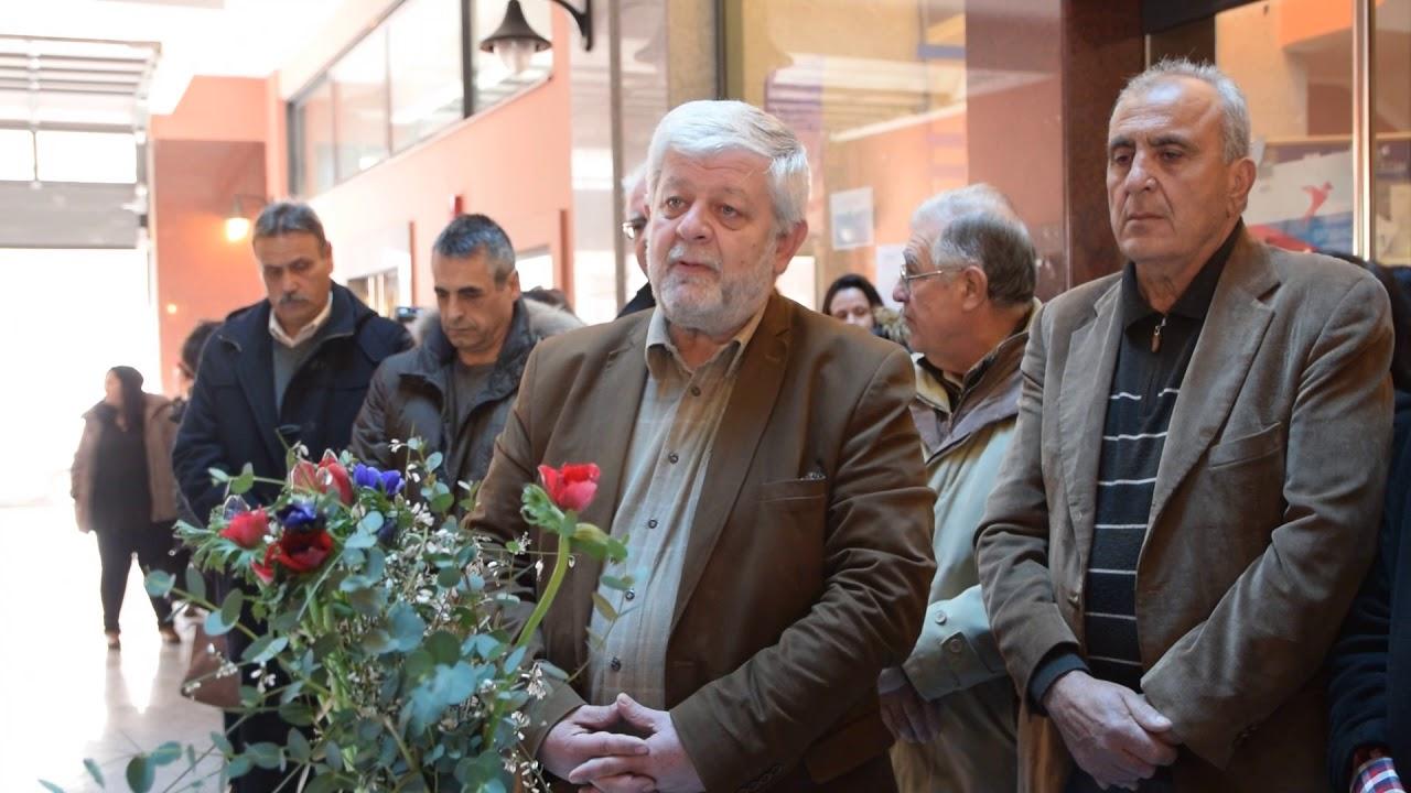 Κοπή πίτας της διοίκησης και των εργαζομένων του Δήμου Τρίπολης