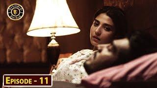 KhudParast Episode 11 - Top Pakistani Drama