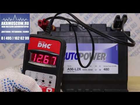 Видео обзор аккумулятор Autopower A56-L2X