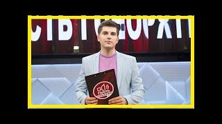 Борисов подставил Первый канал в траурном выпуске| TVRu