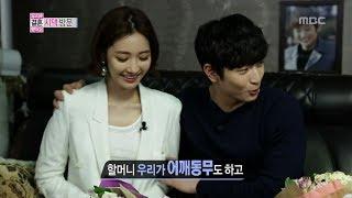 Download Video Visiting husband's family members, Jin-woon♥Jun-hee 정진운-고준희 #We Got Married MP3 3GP MP4