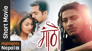 GAATHO | Movie In 14 Minute | Najir Husen | Abhay Baral | Namrata Shrestha