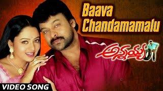 Baava Chandamamalu Full Video Song || Annayya || Chiranjeevi, Soundarya, Raviteja