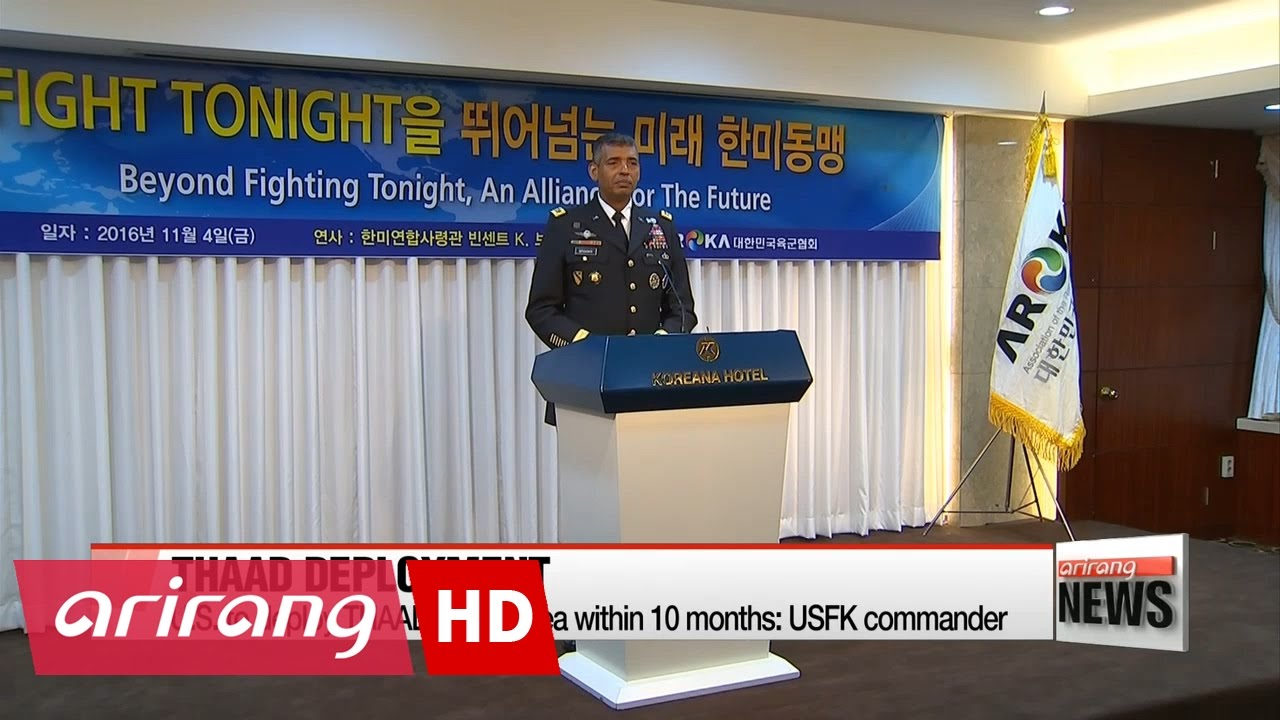 USFK commander says THAAD will be deployed to S. Korea within 8-10 months