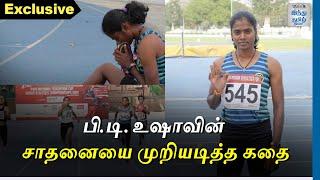 dhanalakshmi-breaks-pt-usha-s-record-after-23-years-success-story-hindu-tamil-thisai