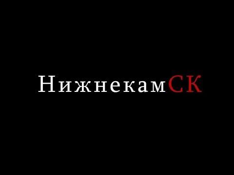 Зульфат feat NKA   НижнекамСК