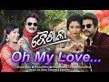 Oh My Love - Official Full Video Song - Baisaly Odia Movie- Sumanpriya, Pragyan - Humane Sagar