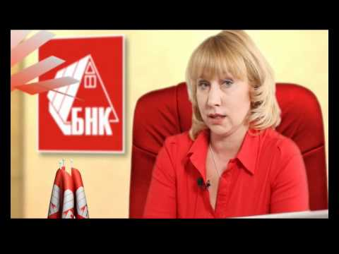 Ольга Бубнова, сеть офисов недвижимости «БНК»