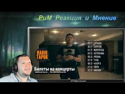 The Offspring - The Kids Aren't Alright Russian Cover by RADIO TAPOK  Кавер РЕАКЦИЯ