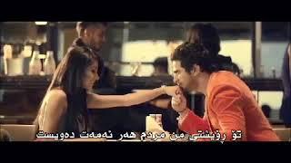 Красивая песня иранский