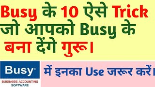 Busy Software Top 10 Tips & Tricks | How Can I Do Fast Work In Busy Software! Busy Software!