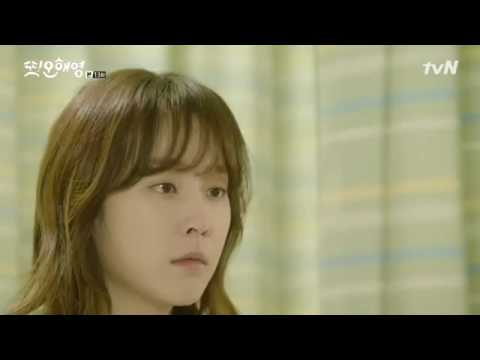 Download Another Miss Oh Ep. 13, PDK : i got sick because i couldn't hug you