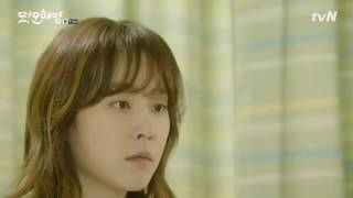 Video Another Miss Oh Ep. 13, PDK : i got sick because i couldn't hug you download MP3, 3GP, MP4, WEBM, AVI, FLV Agustus 2018