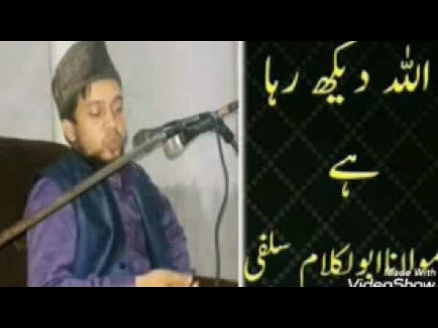 Maulana Abul Kalam selfie Chaturvedi  superhit jalsaa        #GORIGANJ #TATPOWA  RIYAZ