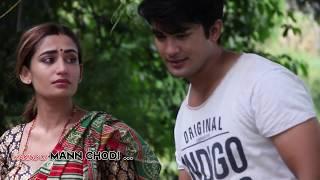 Mann Chodi मन छोडी | Aakash Shrestha | Shristi Khadka | Kedar Baruwal Kshetri  | Video Making