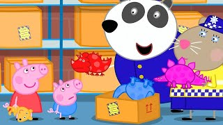 Peppa Pig Full Episodes | Police Station | Cartoons for Children