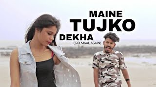 Need Churayi Meri (Golmaal Again) | Kapil & Muskan  | Ajay Devgn Parineeti | Arshad