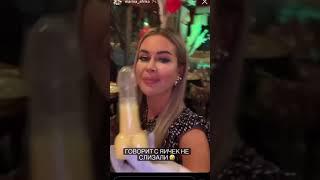 Марина Африкантова взяла за щеку фаллос в День Всех Влюблённых 14 02 21