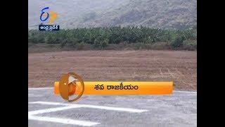 8 PM | ETV 360 | News Headlines | 20th February 2019 | ETV Andhra Pradesh