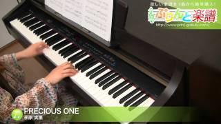 使用した楽譜はコチラ http://www.print-gakufu.com/score/detail/69532/ ぷりんと楽譜 http://www.print-gakufu.com 演奏に使用しているピアノ: ヤマハ Clavinova CLP ...