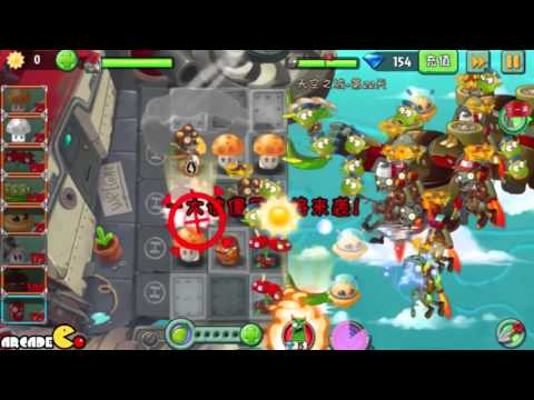 Plants Vs Zombies 2: Sky Castle World Mini Game Air Force Sky War! (PVZ 2 China) Part 6 HD