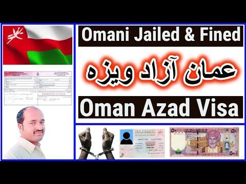 Oman Visa   Over Expat Omani Jailed And Fined   OMR,138,000 Rials