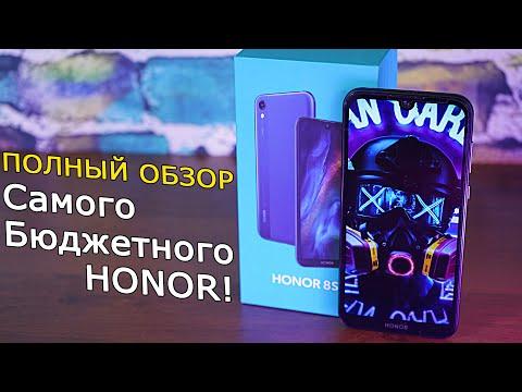 Honor 8S полный обзор самого бюджетного смартфона от Honor в 2019 году! Насколько он актуален? [4K]