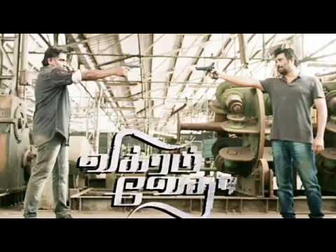 Vikram Vedha Full Bgm Song Tamil